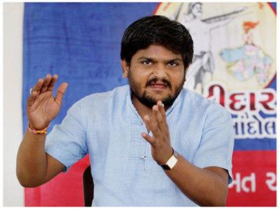 गुजरात: हार्दिक पटेल का दावा, कांग्रेस को 100-105 सीटें