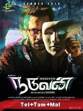 Naduvan (2021) HDRip Original [Telugu + Tamil + Malayalam] Full Movie Watch Online Free