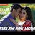 Tere Bin Nahin Lagda Dil Mera / Nusrat Fateh Ali Khan| OneMillionLyrics.com