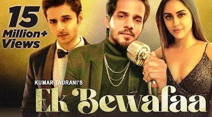 Ek Bewafaa Lyrics - Sameer Khan - Download Video or MP3 Song