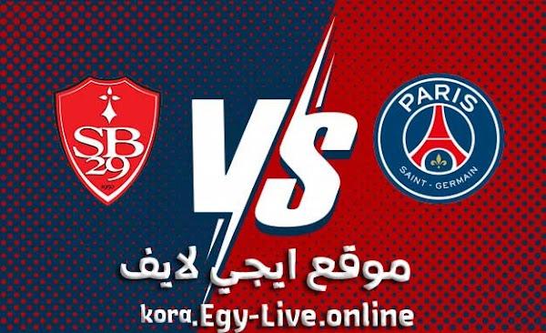 موعد وتفاصيل مباراة باريس سان جيرمان وبريست بث مباشر ايجي لايف بتاريخ 09-01-2021 في الدوري الفرنسي
