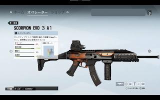 ELA_DIVISION_スキン武器右