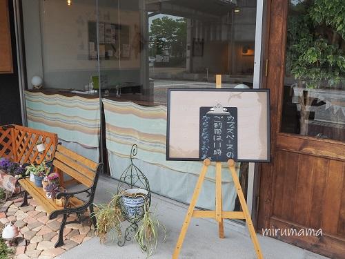 カフェ時間の看板