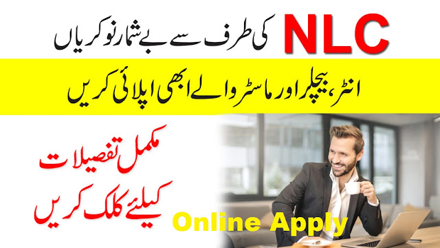 NLC Latest New Jobs2019 | www.nlc.com.pk