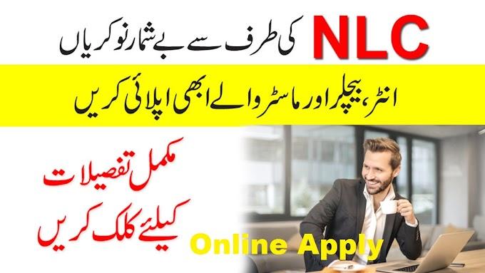 NLC Latest New Jobs 2019 | www.nlc.com.pk