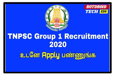 tnpsc group 1 recruitment 2020