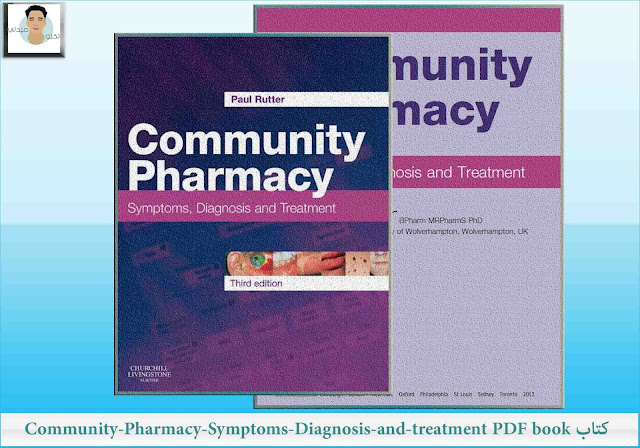 كتاب Community-Pharmacy-Symptoms-Diagnosis-and-treatment PDF book