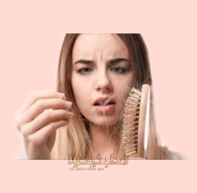 علاج تساقط الشعر 2021