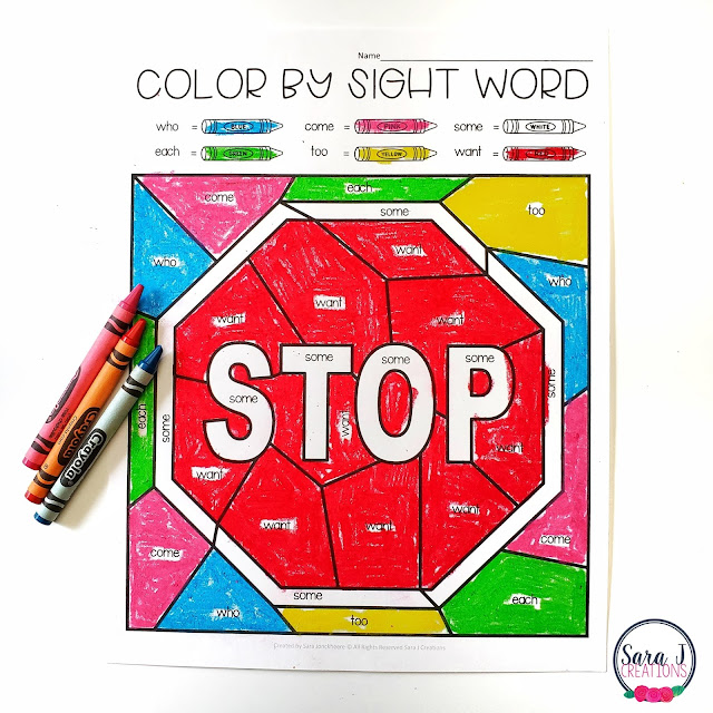 Free construction themed color by sight word coloring pages. Editable and free!!