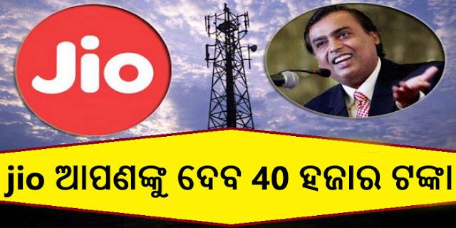 Odisha News, India News