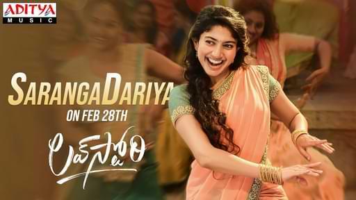 Saranga Dariya Lyrics in English Love Story