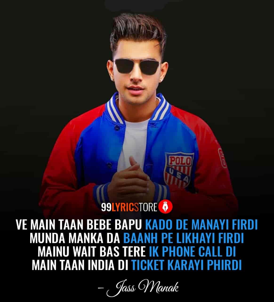 Tera Mera Viah Jass Manak Images
