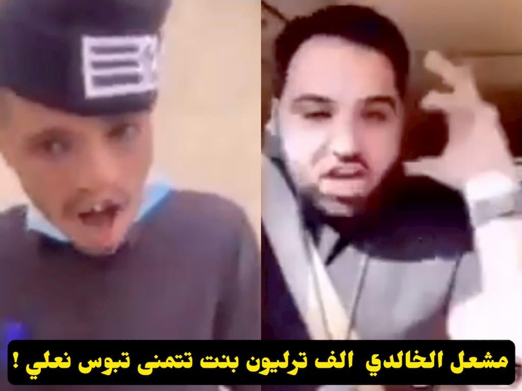مشعل الخالدي يسيء للبنات يتصدر مواقع التويتر في السعودية