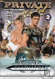 The Private Gladiator 2002