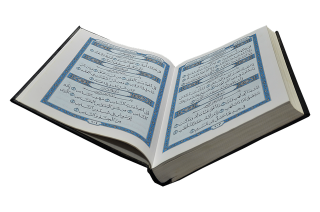 Cara Cepat Menghafal Al Quran untuk Anak