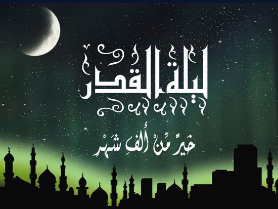 Malam Lailatul Qadr