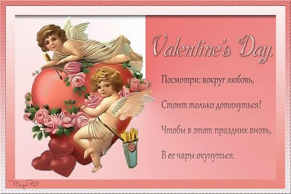 http://ladymagic4.blogspot.pt/