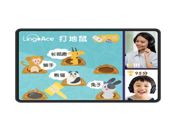 Ingin Belajar Mandarin yang Menyenangkan Untuk Anak? Lingoace Aja!