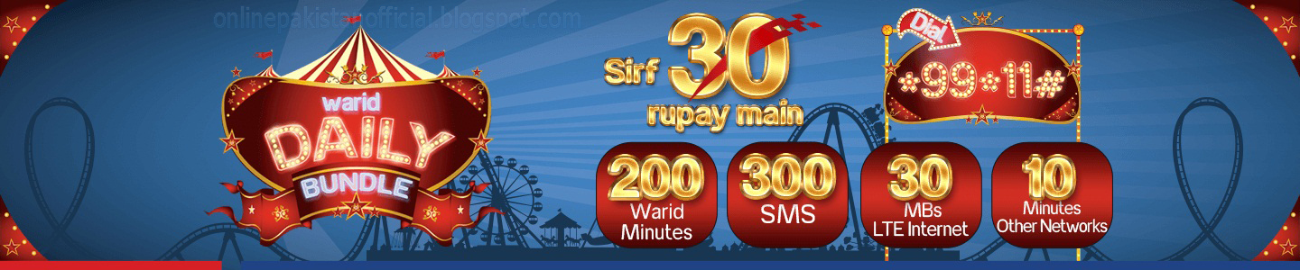 Warid New Daily Bundle Get 200 Minutes, 300 SMS, 30MB Internet