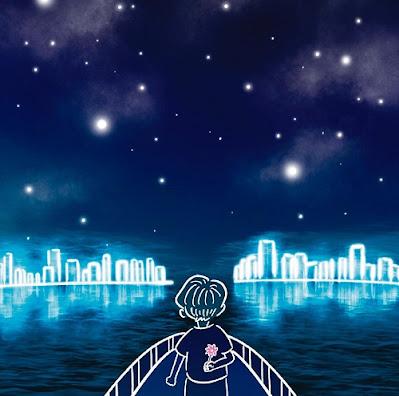 Little Parade - Murasame lyrics lirik arti terjemahan kanji romaji indonesia translations 群雨 歌詞 Futoshi ex. Aqua Timez mini album Tomaranai Kazaguruma
