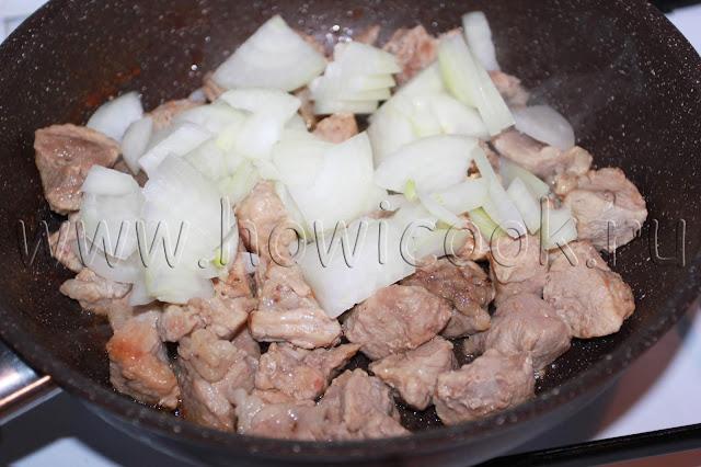 рецепт свинины с грибами в томатно-сметанном соусе с пошаговыми фото