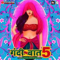 Shivangi Roy in gandi baat