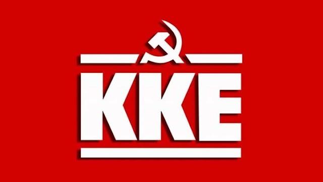 kke-oi-kyvernitikoi-panigyrismoi-gia-ti-synodo-koryfis-tis-ee-ein