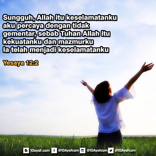 Yesaya 12:2