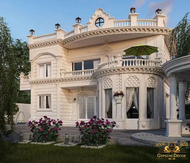 قصر ملكي سعودي