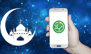 تطبيق آية - تطبيق القرآن الكريم-طريقك
