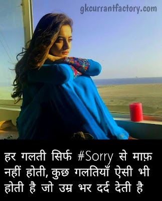 Heart Touching Shayari, Heart Touching Shayari in Hindi, Heart Touching Love Shayari, Heart Touching Quotes in Hindi, Heart Touching Sad Shayari, Heart Touching Shayari For Girlfriend, Heart Touching Shayari Images
