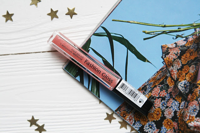 Relouis Fashion Gloss тон 18 Сияние Вены