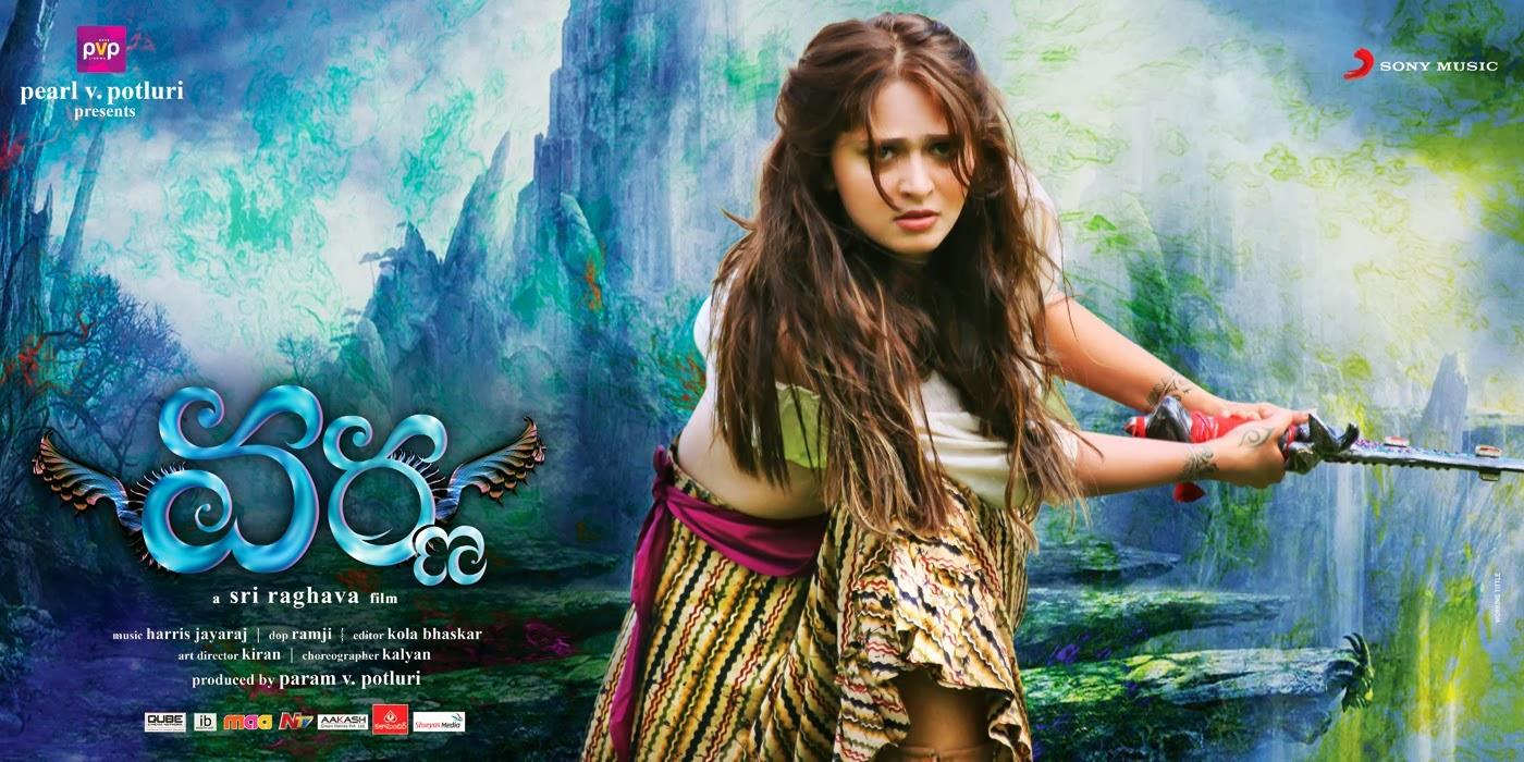Varna telugu movie mp3 songs free download 320kbps