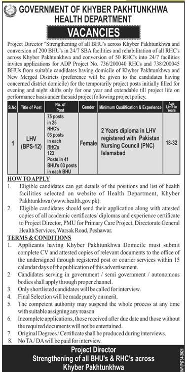 Health Department Jobs In KPK 2021 - KPK Health Department of Careers - DOH Jobs - DOH Careers - Latest Health Department Jobs In Pakistan 2021