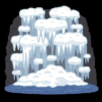 氷爆のイラスト