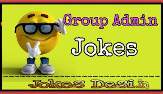 group admin jokes
