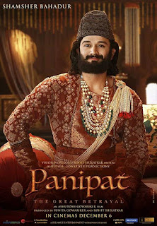 Panipat First Look Poster 9