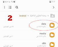 تحميل حزمة الموارد في لعبة ببجي موبايل اخر اصدار للاندرويد pubg mobile