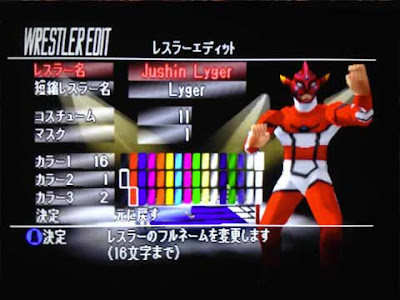 Jushin Thunder Lyger in ''Virtual Pro Wrestling 64''