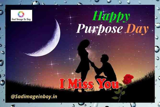 Propose day Image | propose day special, photos of propose day, propose day message, propose day quotes in hindi
