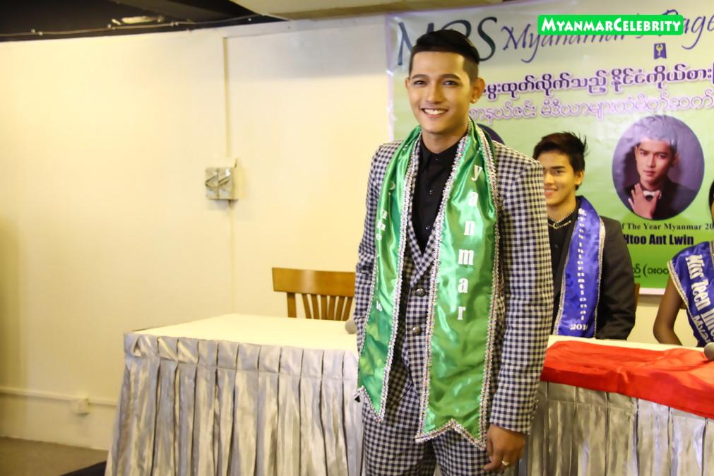 Mrteen Myanmar  Miss Teen Myanmar 2016 Introduced To Media-7626