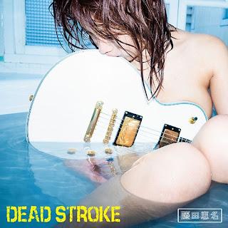 Ena Fujita - Dead Stroke [Single] 2020.06.10 [MP3]