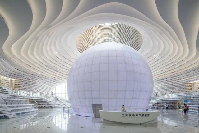 Foto della nuova biblioteca futuristica Cinese da 1,2 milioni di libri