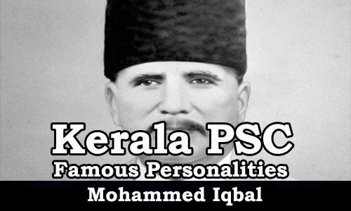 Famous Personalities - Mohammed Iqbal (1877-1938)