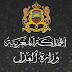 وزارة العدل إعلان عن مباريات توظيف 460 منصب آخر أجل 06 مارس 2020