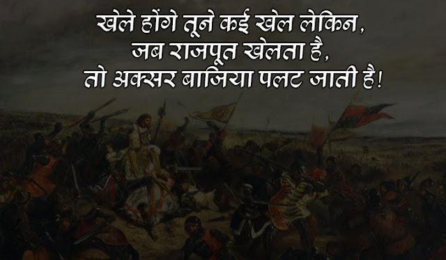 rajputana history status in hindi