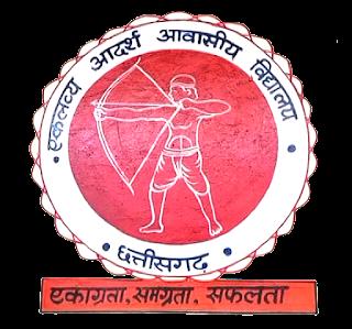 Cg Eklavya Model Residential School Recruitment 2020 Chhattisgarh Govt Job Kind Advertisement Chhattisgarh Eklavya Aadarsh Aawasiya Vidyalya Vacancy Jobskind.Com All Sarkari Naukri Bharti Information Hindi