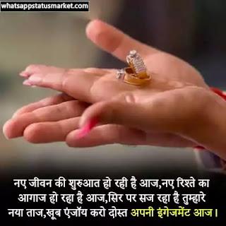 sagai ki shayari in hindi image