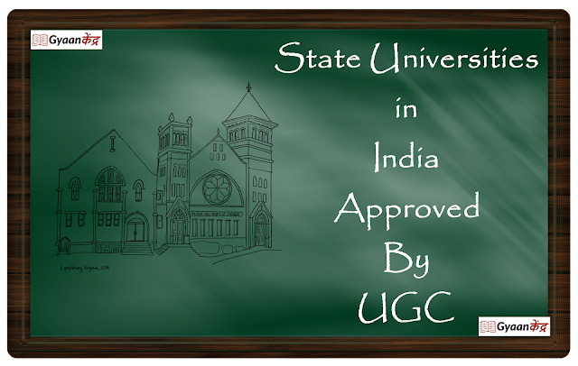 List of Top State Universities in India 2019 approved by UGC - gyaankendra.com