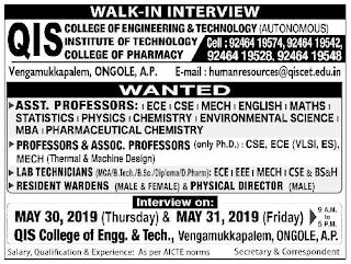QISCET  Assistant professors Jobs in QIS College of Engineering and Technology  2019 Recruitment Walk-in interview, Ongole